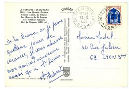 DROME CP 1966 AIX EN DIOIS RECETTE DISTRIBUTION AVEC N° DEPARTEMENT DUREE MOINS DE 2 ANS - 1961-....