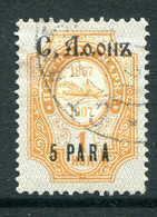 Russia Levant 1909-10 Mont Athos - 5pa On 1k Orange Used (SG 111) - Levant