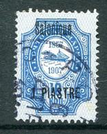 Russia Levant 1909-10 Salonika - 1pi On 10k Blue Used (SG 121) - Levant