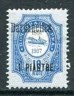 Russia Levant 1909-10 Dardanelles - 1pi On 10k Blue HM (SG 157) - Levant