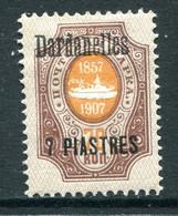 Russia Levant 1909-10 Dardanelles - 7pi On 70k Orange & Brown HM (SG 159) - Levant