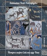Kirgistan Kyrgyzstan 2021 Delivery Within 4 Weeks MNH ** Mi 172-74 Block Petroglyph - Kirgizië