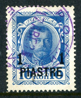 Russia Levant 1913 Romanov Issue - 1pi On 10k Blue Used (SG 190) - Levant