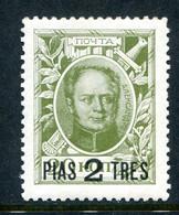 Russia Levant 1913 Romanov Issue - 2pi On 20k Olive-green HM (SG 192) - Levant