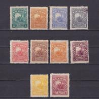 EL SALVADOR 1895, Sc #60-69, MH/NG/Used - Salvador