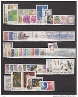 1984-FRANCE-ANNEE COMPLETE 1984**.49 TIMBRES - 1980-1989