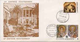 GREECE (A)FDC GREEK COMMEMORATIVE POSTMARK-17/11/85(6) - FDC