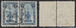 """Perron De Liège En Paire Obl Télégraphique """"Iseghem"""" (1921). TB ! - Gebruikt"""