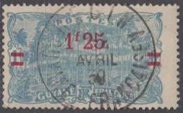 Guyane Française 1922-1947 - Regina Sur N° 103 (YT) N° 91 (AM). Oblitération De 1930. - Gebraucht