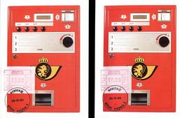 19184112 BE 19841029 Eupen; 3CM ATM57à59 10+12+22BEF - 1981-1990
