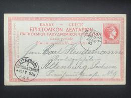 GREECE 1892 Stationary Card Corfu Postmark Sent To Altenburg Germany - Lettres & Documents