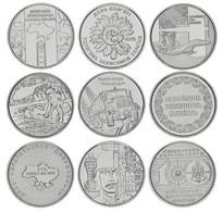 Ukraine Set Of 9 Coins For 10 Hryvnia 2018-2020 UNC Armed Forces Of Ukraine - Ukraine