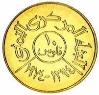 Yemen 10 Fils 1974 F-VF (Y # 35) - Jemen