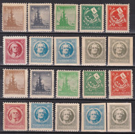 SBZ Thüringen 1945 - Mi.Nr. 92 - 99 X + Y - Postfrisch MNH - Zona Soviética