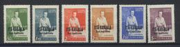 5027 Finland Russia WWII 1941 1942 Karjala Mannerheim LAPE Nr 16-21 Mint  Complete Set Overprint - Ungebraucht