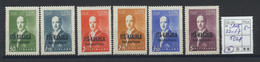5028 Finland Russia WWII 1941 1942 Karjala President Ryti LAPE Nr 22-27 Mint Complete Set Overprint - Ungebraucht