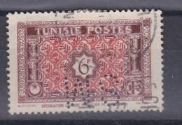 TUNISIE : Perforé Perfin Lochung  : Perforation S M 19 Société Marseillaise De Crédit  Tunis Sur Yvert 317 - Oblitérés