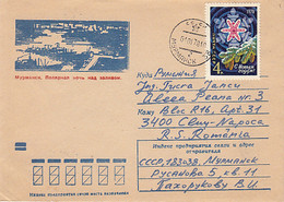 HAPPY NEW YEAR STAMP ON MURMANSK POLAR NIGHT OVER THE BAY SPECIAL COVER, 1978, RUSSIA - Storia Postale