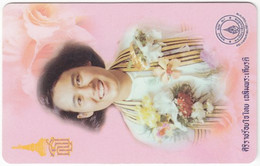 THAILAND I-603 Prepaid TOT - People, Royal Family - Used - Thaïlande