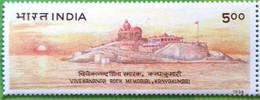 INDIA 1996 Vivekananda Rock Memorial MNH - Brieven En Documenten