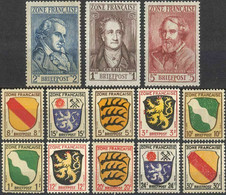 Germany 1945, French Zone, Coat Of Arms Set N° 1-13 Mint**mnh (ref 453b) - Zona Francesa