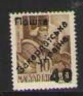 ЗАКАРПАТСКАЯ УКРАИНА Michel # 38    1943  MNH** - Ucraina
