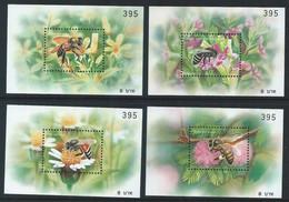 Z0124 - THAILAND - 2000 -  4 MINI SHEETS - BIJEN - BEES - ABEILLES - BIENEN - UNUSED - Tailandia