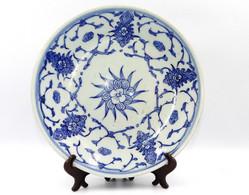 Dynastie Qing Assiette En Porcelaine Celadon à Decor Bleu Centré D 'une Fleur - Art Asiatique