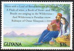 GUYANA - 1v - MNH** - Omar Khayyam Astronomy, Philosophy Mathematics Poetry Physics Wine Drink Iran Mountains - Astronomy