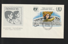 Greece FDC 1985 Peipaias 85 Souvenir Sheet (G122-71) - FDC