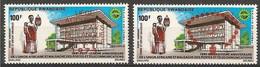 Rwanda 1971 OCBnr.  LP PA 9-10 *** MNH Cote 8,50 Euro - Correo Aéreo