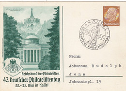 Deutsches Reich Privat Postkarte Mit Sonderstempel 1937 - Private