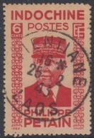 Indochine Province Du Laos - Vientiane Sur N° 245 (YT) N° 237 (AM). Oblitération De 1943. - Gebraucht