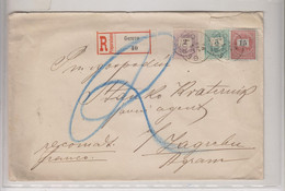 CROATIA.HUNGARY 1892 GEROVO Registered Cover To Zagreb - Croacia