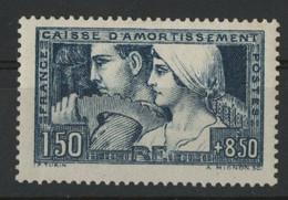 "N° 252 état III Cote 260 € Neuf ** (MNH) ""CAISSE D'AMORTISSEMENT"" TB - Nuovi"