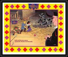 80136 St Vincent & The Grenadines Hunchback Of Notre Dame Le Bossu Disney Bloc (BF) Neuf ** MNH - Disney