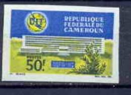 Cameroun 295 Non Dentelé Imperf ** Mnh N° 421 CENTENAIRE DE L UIT UTI - Cameroon (1960-...)