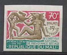 Mali 075 Non Dentelé Imperf ** Mnh N° 169 Institut National De Prévoyance Sociale (INPS) - Mali (1959-...)