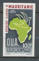 Mauritanie 054 PA N°55 Non Dentelé Imperf OUA UNITE AFRICAINE MNH ** - Mauritania (1960-...)