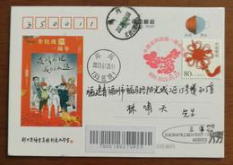 Map & Red Cross,heart,CN 21 Zhengzhou 1st Anni. Of All People Fight COVID-19 Novel Coronavirus Pneumonia Propaganda PMK - Enfermedades