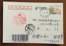 Senior Three Class Return To School,red Cross Nurse,CN 20 Qianjiang Juvenile PO Fight COVID-19 Propaganda PMK Used On - Enfermedades