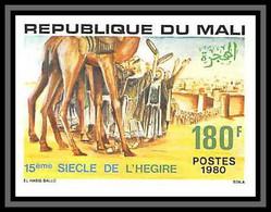 92246a Mali N°383 Avenement Du 15e Siecle De L'Hegire Mahomet Mecque 1980 Non Dentelé Imperf ** MNH - Mali (1959-...)