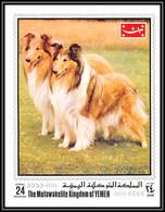 Yemen Royaume (kingdom) - 4193/ Bloc N°202 Colley Collies Chiens Chiens Dog Dogs Neuf ** MNH Non Dentelé Imperf - Yemen