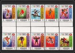 Yemen Royaume (kingdom) - 4140f  N°903/912 A Jeux Olympiques Olympic Games Munich 1972 ** MNH 1969 Football Soccer - Yemen