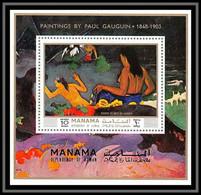 Manama - 3153/ Bloc N°169 A Peinture Tableaux Paintings Gauguin Fatata Te Miti NEAR THE SEAL ** MNH - Manama