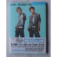 K-Pop The Secret Face Boys Edition ( Japanese ) - Other
