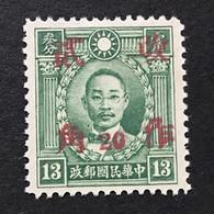 ◆◆◆CHINA 1943 Kwangtung  (j20) ,H.K. Martyrs , Unwmk , Sc #536(j20)  , 20c. On 13c NEW  AB6736 - 1912-1949 Republic