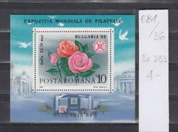 36K81 / 1989 Michel Nr. 253 -  Stamp Exhibition Bulgaria 89 S/S MNH ** FLOWERS Rose  Rosen Rosier Romania - Blocks & Sheetlets