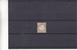 Allemagne - Empire - Yvert 6 Oblitéré - Valeur 120 Euros - Oblitérés
