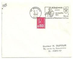 NORD - Dépt N° 59 = BOUCHAIN 1976 = Flamme à DROITE = SECAP Illustrée '  BOUCHAIN TRICENTENAIRE RATTACHEMENT ' - Mechanical Postmarks (Advertisement)